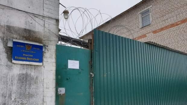 В Иркутской области сотрудники ФСИН напали на адвоката в колонии