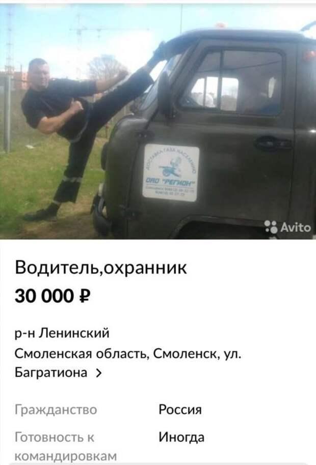 Опасные и успешные: про тех, кого боятся и уважают даже сотрудники правоохранительных органов (21 фото)