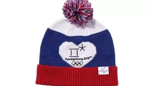 Так и быть: Спортсменам из России разрешили носить шапку в цветах России из магазина ОИ-2018