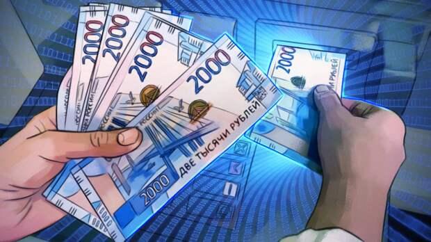 """Озвучен курс рубля по """"индексу бигмака"""""""