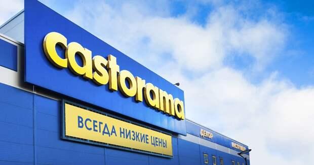 Kingfisher продал российский бизнес Castorama