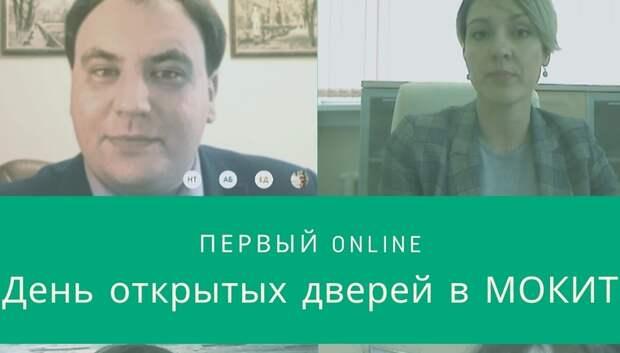 Более 230 человек пообщались с педагогами колледжа в Подольске в режиме онлайн
