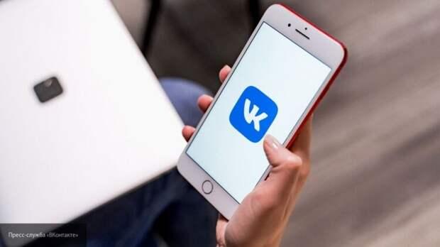 """Украинских пользователей """"ВКонтакте"""" поставят на учет"""