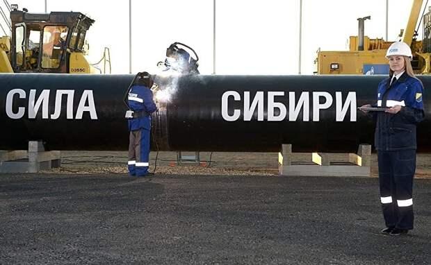 """Газпровод """"Сила Сибири"""" должен сделать Китай ключевым покупателем российского газа"""