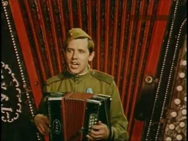 """Фильм-концерт """"Военные сороковые"""", 1975 года."""