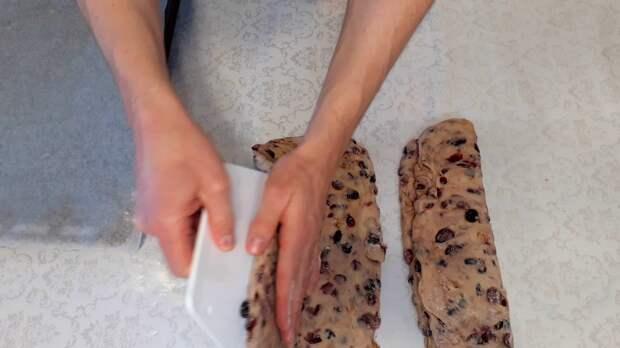 Пирог на Рождество с клюквой и голубикой. Рецепт немецкого Штоллена!