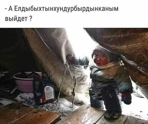 Новый Русский смотрит школьную тетрадь сына:  - Ничего не понимаю!...