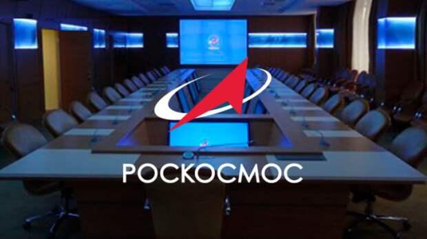 В Роскосмосе раскрыли подробности создания новой орбитальной станции