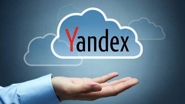 Яндекс запустит облачный сервис в Германии с первоначальными инвестициями в размере $30 млн