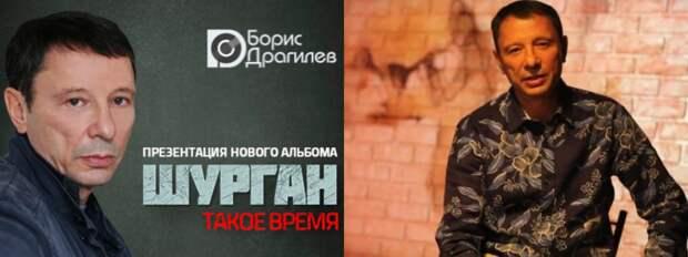 Новый сезон проекта «Автор на сцене» откроется презентацией альбома Бориса Драгилева «Шурган. Такое время»