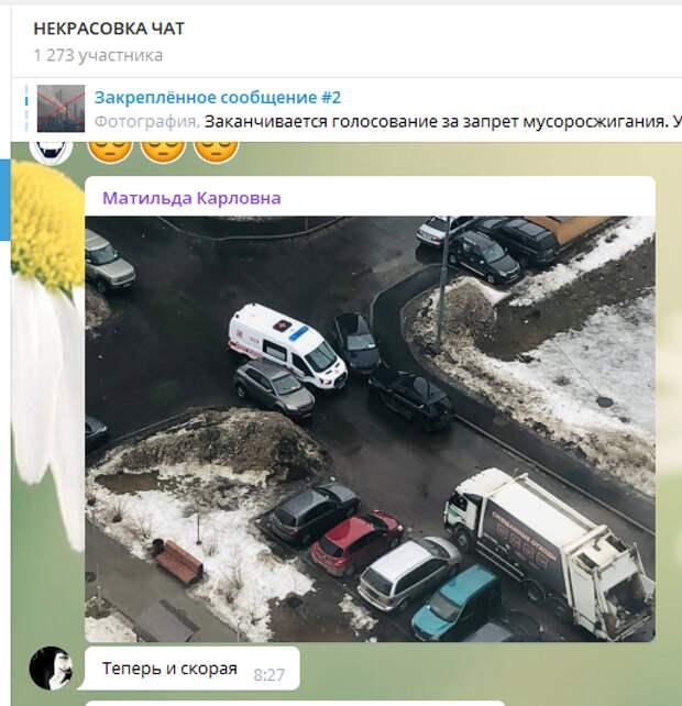 Скорой помощи преградили проезд на Рождественской