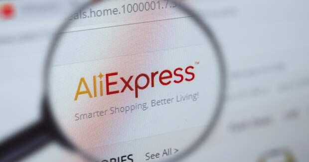 Фулфилмент-центры AliExpress в России обеспечат доставку на следующий день