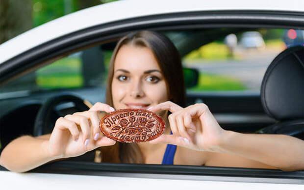 Пряник вместо кнута: депутаты предложили поощрять аккуратных водителей