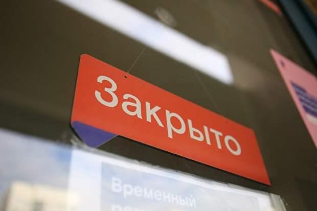 Бизнесмены в Карелии потребовали от властей ввести режим ЧС, отменить налоги и назначить пособия