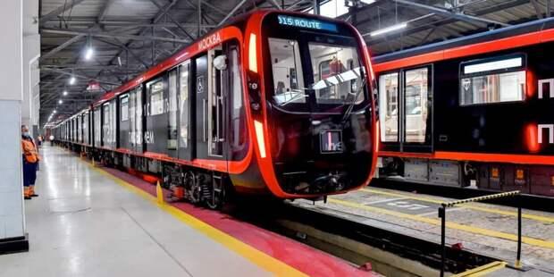 Темпы обновления поездов метро в Москве — самые быстрые в мире