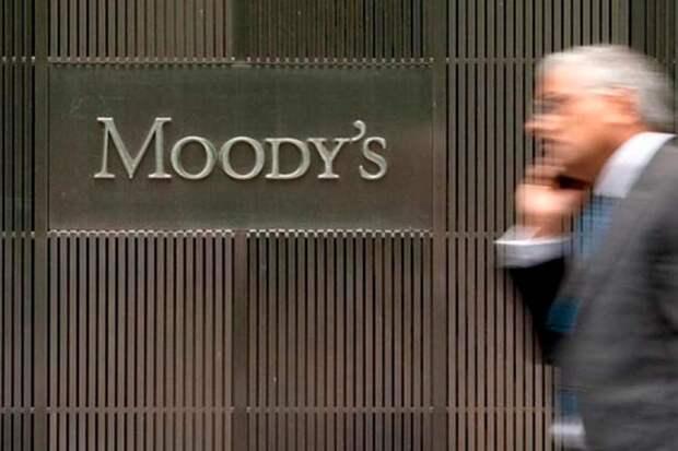 Агентство Moody's о России