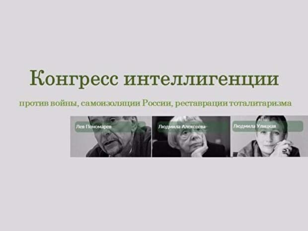 """Либеральная интеллигенция требует """"немедленной"""" отставки директора ФСБ"""