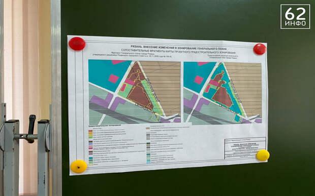 В Рязани рядом с «Красным знаменем» появится парк
