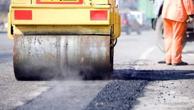 Подрядчик приступил к ремонту проезжей части на улице Ленина в Климовске