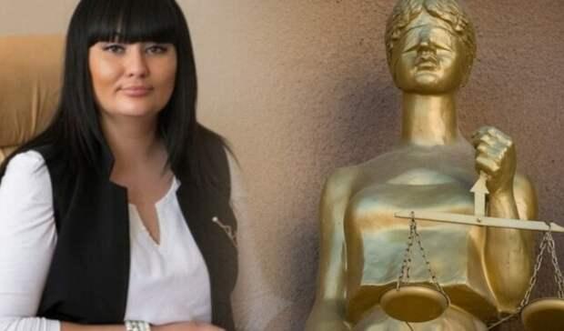 Разжалованная волгоградская судья Добрынина выслушает приговор в Астрахани