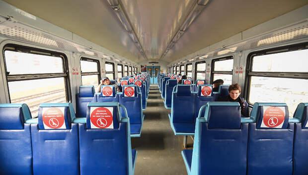Власти Подольска посоветовали пользоваться электричкой вместо отмененного автобуса