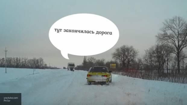 Тут закончилась дорога: украинец на видео показал, что машины в стране застревают в снегу