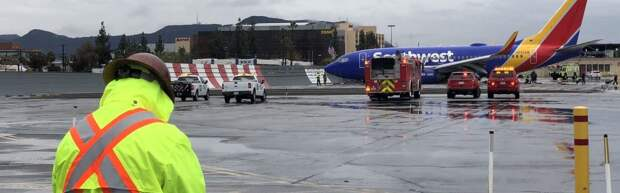 EMAS успешно предотвратил катастрофу