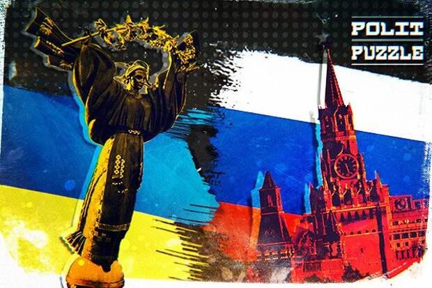 На Украине осознали, что предупреждение Лаврова в адрес Евросоюза – не блеф