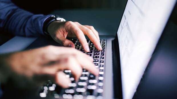 Эксперт прокомментировал утечку данных российских компаний с сервиса Trello
