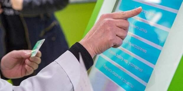 Депутат МГД Ольга Шарапова рассказала о продолжении внедрения ЕМИАС в столичных больницах