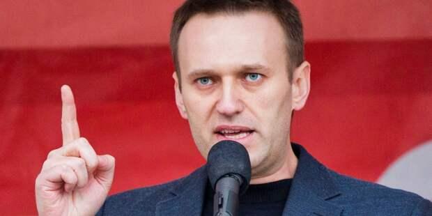 Навального ждет новый выездной суд