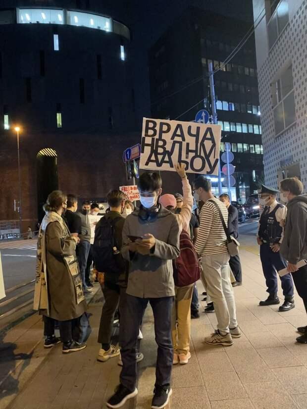 РФ высылает 10 американских дипломатов