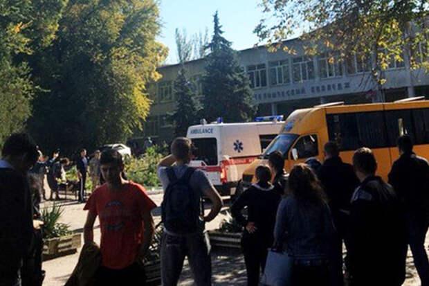 В Керчи произошел теракт, погибли дети