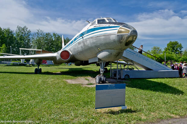 Aviation Museum-93