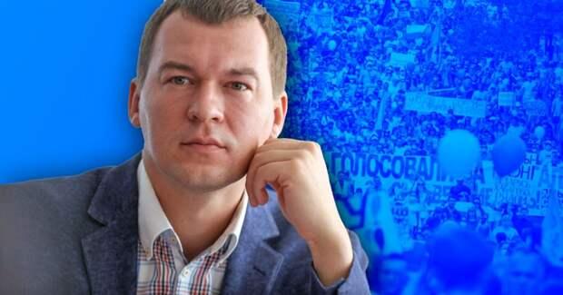 Дегтярев хочет наладить диалог с жителями Хабаровского края. Что он предлагает?