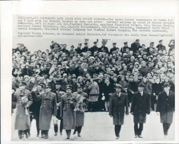 1969. Москва. Чествование советских космонавтов