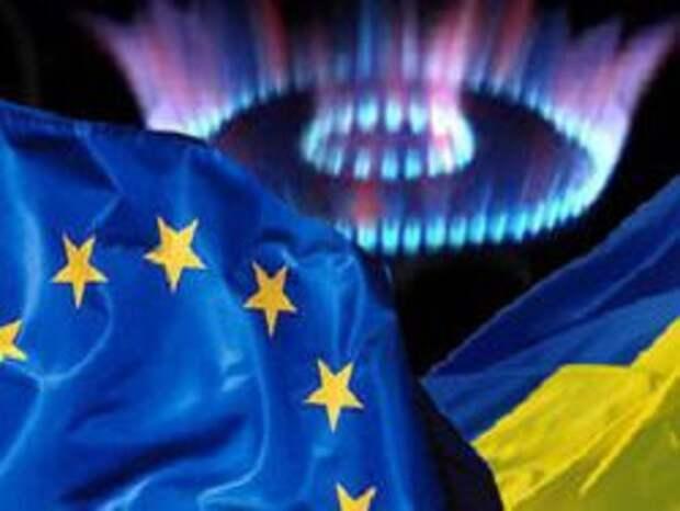 Новость на Newsland: ЕС отказался оплачивать долг Украины за российский газ