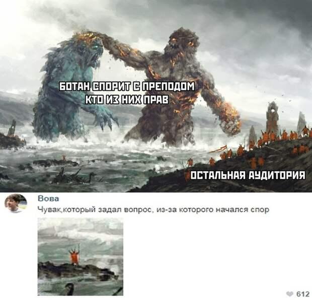 Подборка фото приколов и картинок из сети