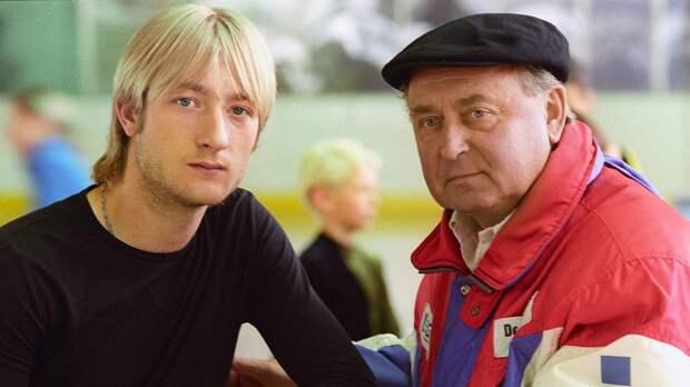 Плющенко: «Я хочу стать тренером номер один, и мой главный конкурент — Мишин»