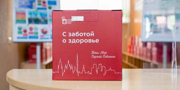 Москвичи старшего поколения после вакцинации могут получить подарочный набор «С заботой о здоровье»