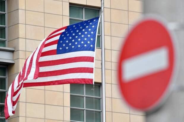 Дипломатические отношения с США – ничто по сравнению со спокойствием в России. Юлия Витязева