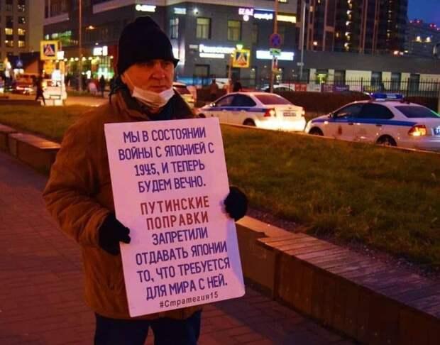 Александр Роджерс: О тех, кто готов менять первородство на чечевичную похлёбку