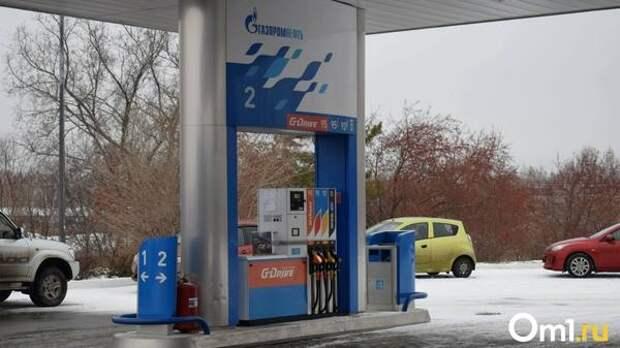 На новосибирских АЗС подорожало топливо: рассказываем о ценах