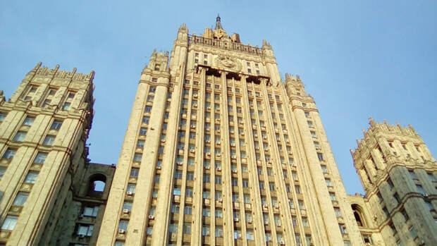 МИД указал на значимость туристов РФ в ответ на слова экс-президента Эстонии