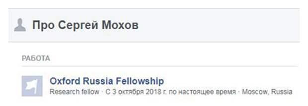 Любовь до и после гроба: откуда у «либералов» Навального тяга к некрофилии