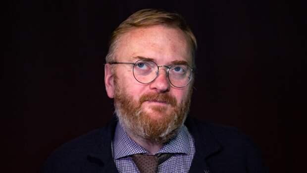 Милонов обвинил Вашингтон во вмешательстве в выборы России