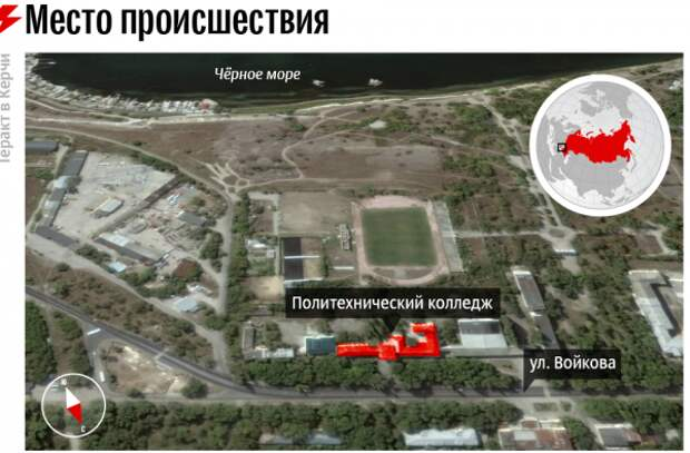 Срочно! Полный список пострадавших в результате взрыва и стрельбы в керченском колледже