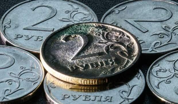 Падению рубля нашли объяснение