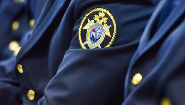 СК предъявил обвинение подозреваемым в убийстве рэпера Mr. Rista в Подольске