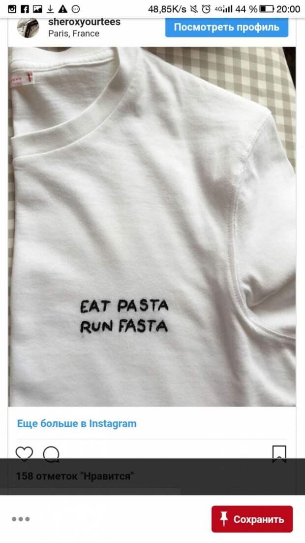 Вышивки на футболках